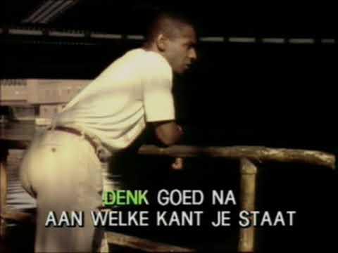 Frank Boeyen  - Zwart Wit ( KARAOKE ) Lyrics