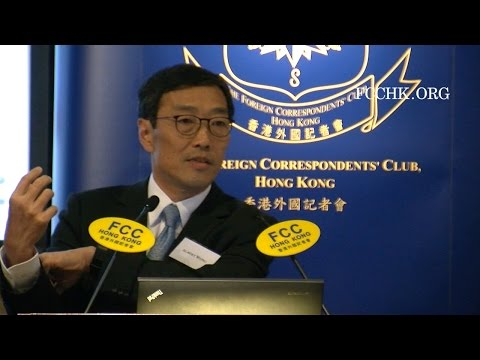 2017.01.11 Albert Wong - Making Hong Kong a Global Centre of Science and Technology Innovation