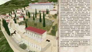 Святилище Аполлона в Дельфах //Sanctuary of Apollo at Delphi(Традиция сооружения оракулов, т.е. особых мест, где жрецами от имени божества провозглашались предсказания,..., 2009-10-13T09:15:39.000Z)