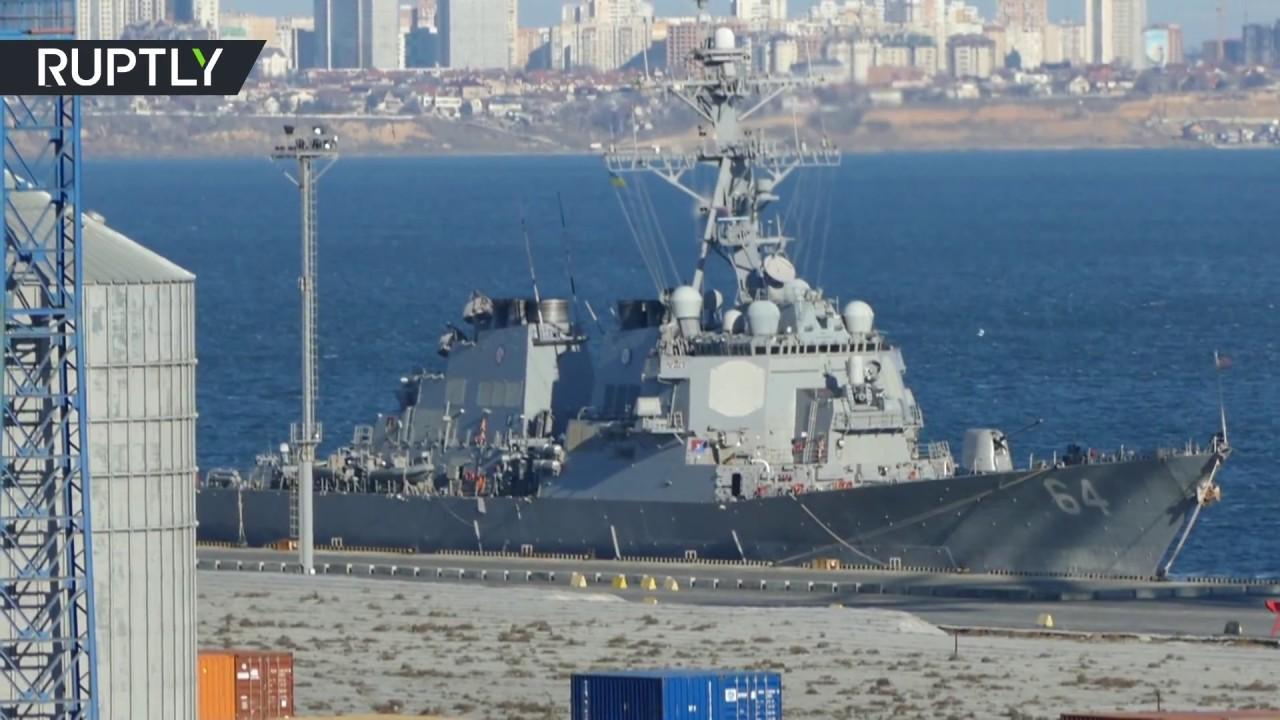 Сезон открыт: первый в 2018 году корабль НАТО пришвартовался в порту Одессы