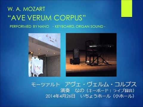 Mozart's Ave Verum Corpus by Nano: Keyboard, live in Hachioji, Tokyo