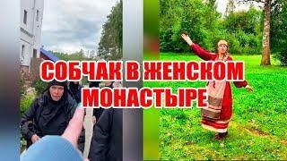 Собчак приехала в Среднеуральский женский монастырь