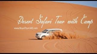 Desert Safari In Dubai | Buggy Tour | Quad Bike Tours | Dubai City Tour By Royal Tour Uae