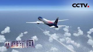 [中国新闻] 为救乘客 飞机高空放油紧急备降 男性旅客突发不适 伴有咳血等症状   CCTV中文国际