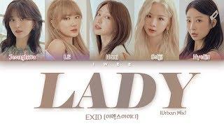 EXID LADY Color Coded Lyrics 한국어 가사