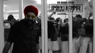 Jimikki Kammal Dance I Velipadinte Pusthakam I DU Dance Choreography