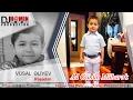 Download Vusal Eliyev | 2017 | Resadim |ᴴᴰ Dj R@min Production MP3 song and Music Video