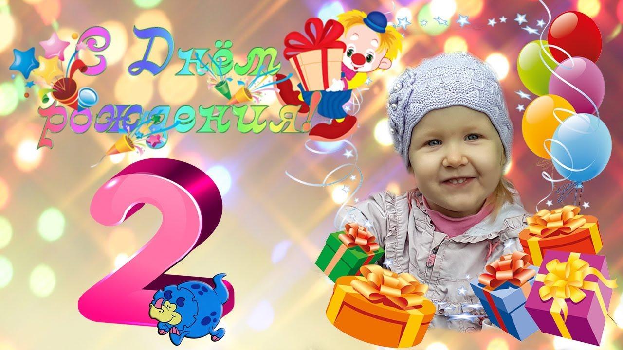 Принцесс, 2 года ребенку картинки