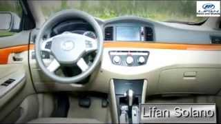 Lifan Solano 620 (Лифан Солано) тюнинг, люкс панель