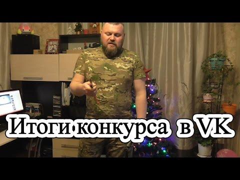 Итоги конкурса на фото с ножом AlphaKnives в работе. Победитель Роман Ельков.