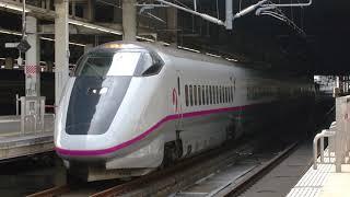 E3系R1編成 大宮駅発車