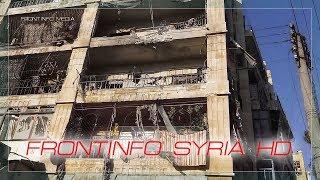 Сирия Syria HD  Обстрел джихадистами района Аль Азамия 15 08 2017