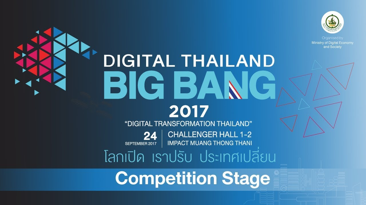 Digital Thailand Big Bang 2017 24-9-60 Competition Stage