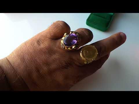 Винтажное кольцо золото 585 натуральный аметист Германия 30 августа 2017г.