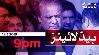 Samaa Headlines - 9PM - 19 March 2019
