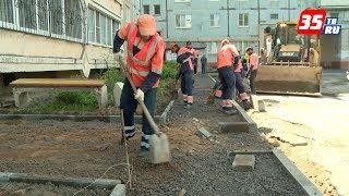 Более четверти запланированных дворов ремонтируют в Череповце