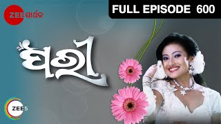 Pari Episode - 600 7th September, 2015 | Mega Serial | Odia | Sarthak TV | 2015