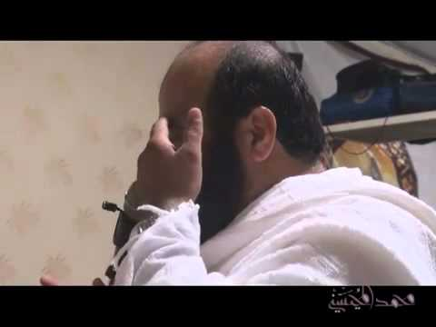 Sheikh Muhammed Al Mohaisany - Du'a after the fall of Gadaffi 1432 (2011)