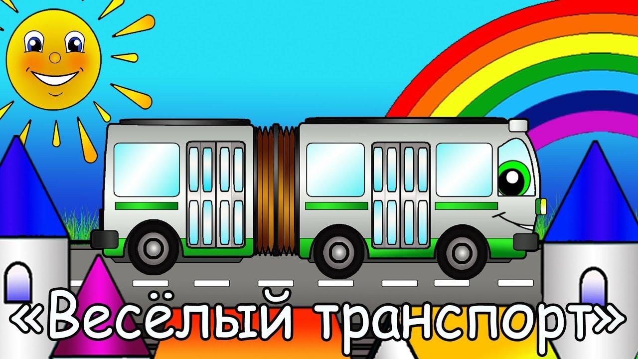 Видеоролики проприжимальщиков в транспорте фото 310-777
