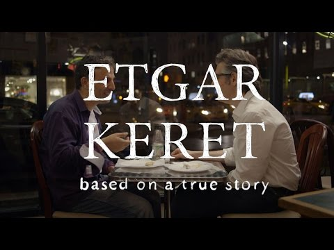 Etgar Keret: Based on a True Story - TRAILER