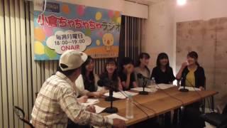 2016/10/03 に公開 【2016/10/03放送分】初恋タローと北九州ゆかりのタ...