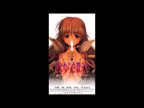 Sayonara wo Oshiete (Kitty-tama version) 「歌ってみました」