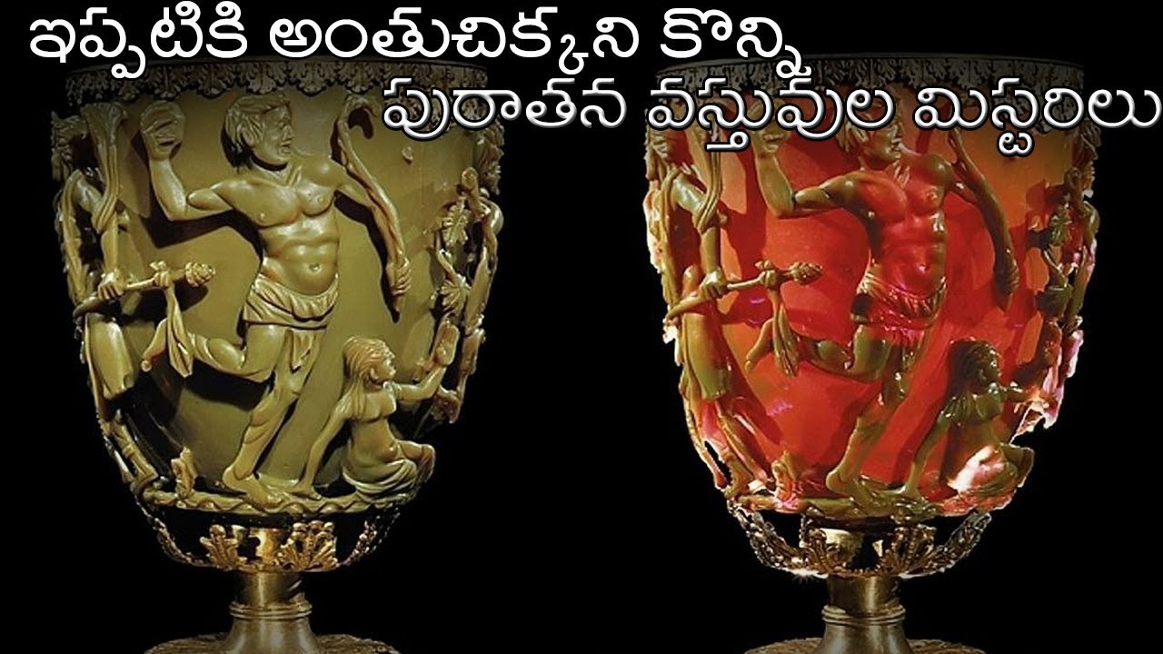 Unsolved Ancient Mysteries Exposed In Telugu