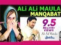 Hindu Girl Reacts To ALI ALI MOLA | علی علی حیدر |Ali Ali Haider|MANQABAT|FARHAN ALI WARIS|REACTION|