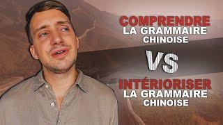 GRAMMAIRE CHINOISE : COMPRENDRE VS INTÉRIORISER