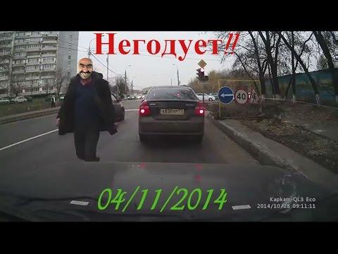 Подборка АВАРИЙ Ноябрь