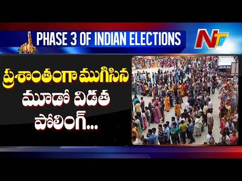 66% Voter Turnout in Phase 3 of Indian Elections | Congress files Complaint against PM Modi | NTV
