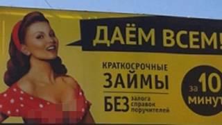 Подборка 3 Смешная и весёлая реклама на баннерах и билбордах. Прикольная лютая наружная фото реклама