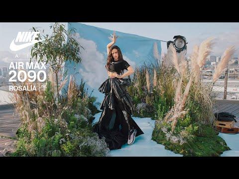 Rosalía | Make Your Future | Nike