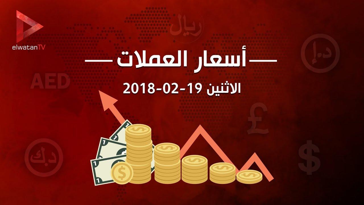 الوطن المصرية:استقرار الدولار الأمريكي   والذهب يرتفع 2 جنيه اليوم