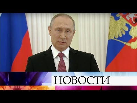 В.Путин обратился к