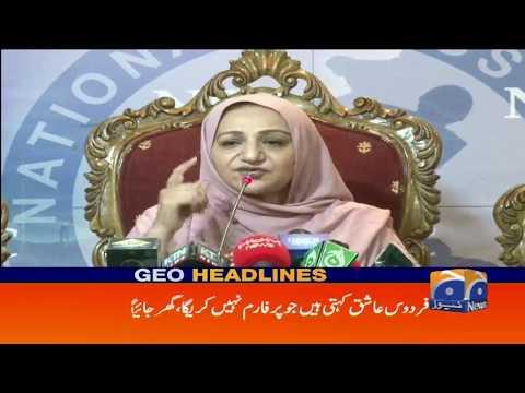 Geo Headlines - 01 PM | 13th September 2019