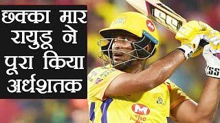 Deepak Chahar ODI debut
