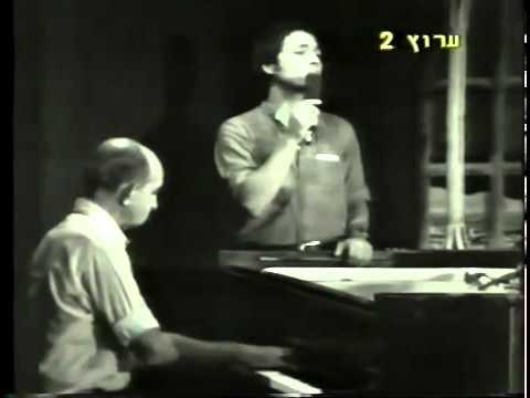 שלמה ארצי בהופעה - אליפלט