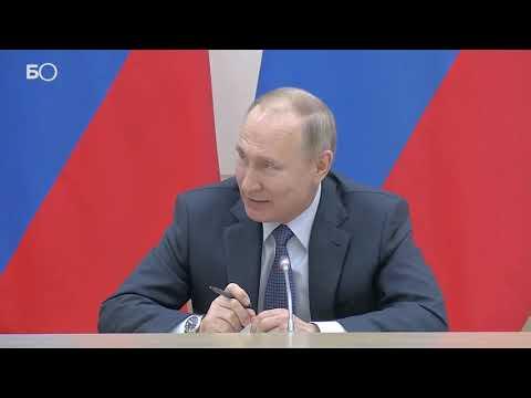 Путин: «Пока я президент, у нас не будет родителей 1 и 2 — у нас будут папа и мама»