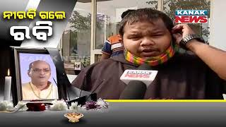 Odia Actor And Actress Mourning On Death Of Rabi Mishra