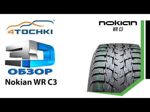 3D-обзор шин Nokian WR C3