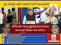 Arjun Sarja-Sruthi case : Plea Hearing Postponed By City Civil Court