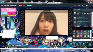 STU48榊美優さんのshowroomです。 2018年1月22日6時2分から6時19分までの配信でした。 榊美優さんのプロフィールはこちら↓(STUの公式サイトに飛びま...