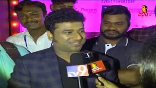 Celebrities Response to Bharat Ane Nenu Movie S...