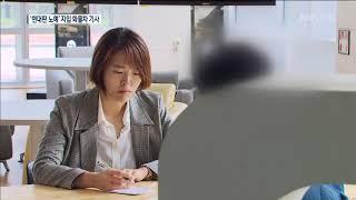 [KBS뉴스9 전북] 2018.10.19(금) 집중② …