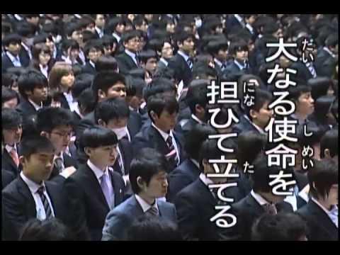 一緒に歌おう! 歌詞字幕つき・早稲田大学校歌斉唱