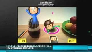 嵐 3DS CM 相葉雅紀 ARゲームズ(Miiさつえい)編③.