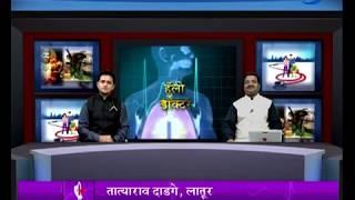 Dr. Pradeep Pawar - Hello Doctor - 17 June 2018 - सर्व आजारांवरील होमिओपॅथिक उपचार