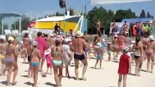 Железный Порт Зарядка дискотека на пляже Прибой