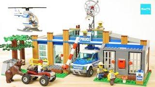 レゴ シティ フォレストポリスステーション 4440 / LEGO City Police Forest Station 4440